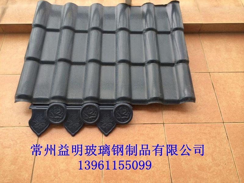益明合成树脂瓦,是新研制出的一种新型屋面PVC塑钢瓦。益明合成树脂瓦特点:1、的耐候性。合成树脂瓦一般产用优良的高耐候性工程树脂,如ASA这些材料都是高耐候的材料,使之在自然环境中具有超乎寻常的耐候性,它既是长期暴露于紫外线、湿气、热、寒和冲击下,仍然能保持颜色和物理性能的稳定性。2、优异的耐腐蚀性能。高耐候性树脂和主体树脂具有非常好的耐腐蚀性能,不会被雨雪侵蚀导致性能下降,可长期地狱酸、碱、盐等多种化学物质的腐蚀,因此非常适用于盐雾腐蚀性强的沿海地区以及空气污染严重地区。3、抗荷载性能。合成树脂瓦具有很